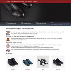 портфолио - каталог обуви
