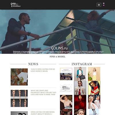 Разработка сайта модельного агентства