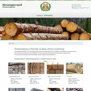 портфолио - пиломатериалы каталог