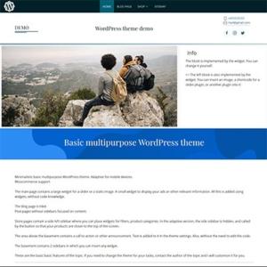 wordpress тема